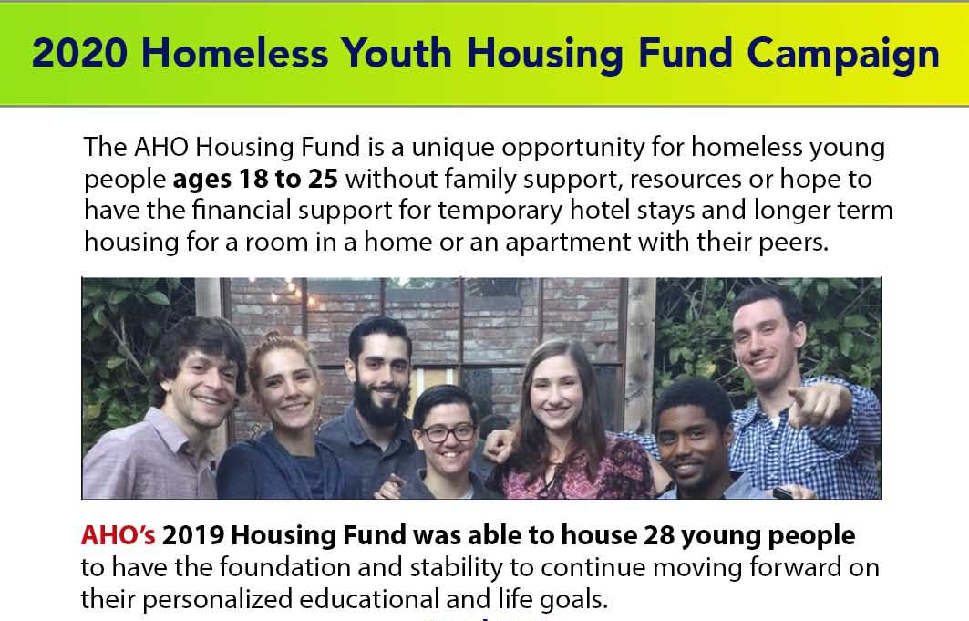 2020 Housing Fund Fundraiser